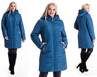 Осенняя-весенняя, демисезонная женская куртка , большого размера, на молнии р-р с 52 по 70 малахит