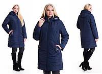 Осенняя-весенняя, демисезонная женская куртка , большого размера, на молнии р-р с 58 по 70 синий