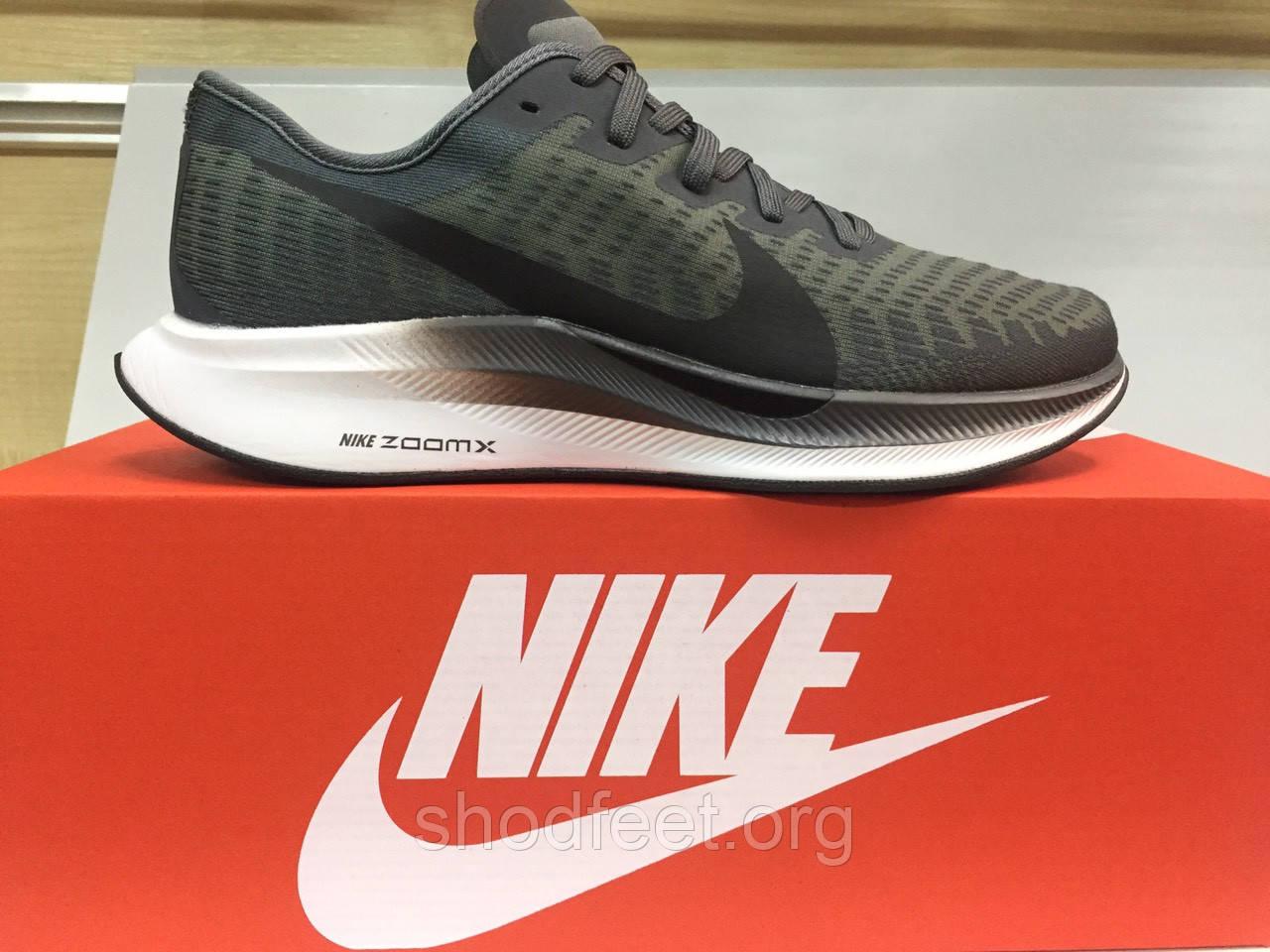46e8e2d5 Кроссовки Nike Zoom Pegasus 35 Turbo Grey Black — в Категории ...