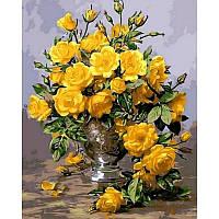 """Картина по номерам, картина-раскраска """"Желтые розы в серебряной вазе"""" 40Х50см NB1118"""