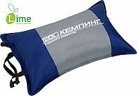 Подушка надувная, Кемпинг