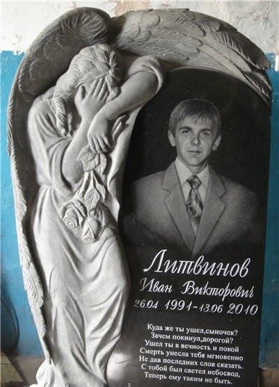 Пам'ятник із ангелом на цвинтар. Об'ємна різьба по каменю.