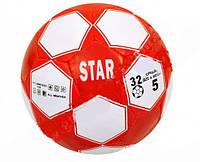 Футбольный мяч Star 2045