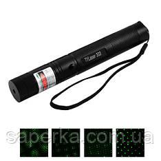 Фонарь-лазер зеленый 303