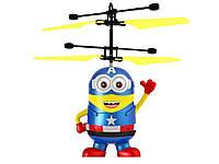 Игрушка-вертолет Летающий миньон Капитан Америка