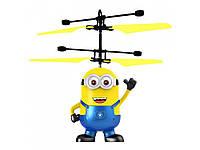 Игрушка-вертолет Летающий миньон Синий Огонек