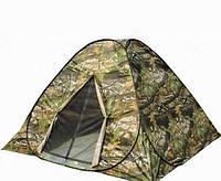 Палатка автомат 2*2*1.35 м летняя для рыбалки и туризма