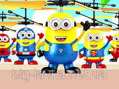 Іграшка літаючий міньйон з Гидке Я Капітан Америка