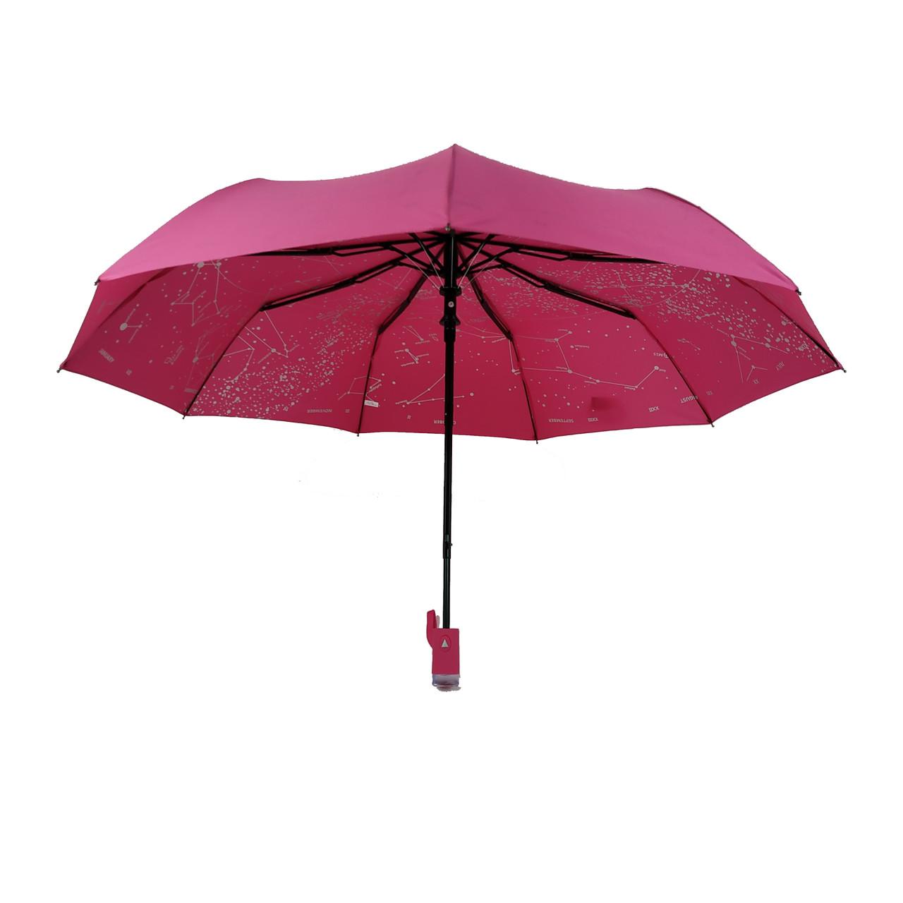 """Жіночий парасольку-напівавтомат Flagman """"Зоряне небо"""" рожевий, 711-3"""