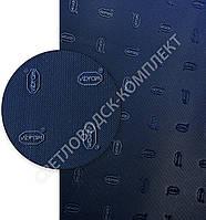 Vibram (ВИБРАМ), art.07373 43 CA 70 0010, р. 940*600*1 мм, цв. синий, подметочная/профилактика листовая