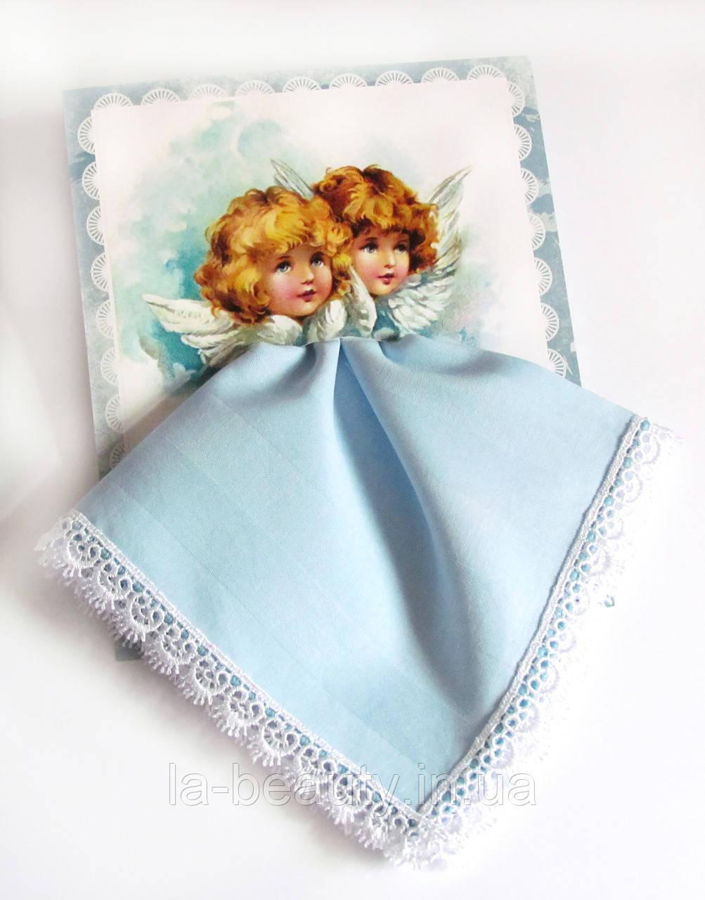 Женский подарочный носовой платок Ангелы голубой