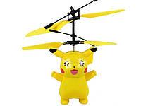 Іграшка-вертоліт Літаючий міньйон Пикачу