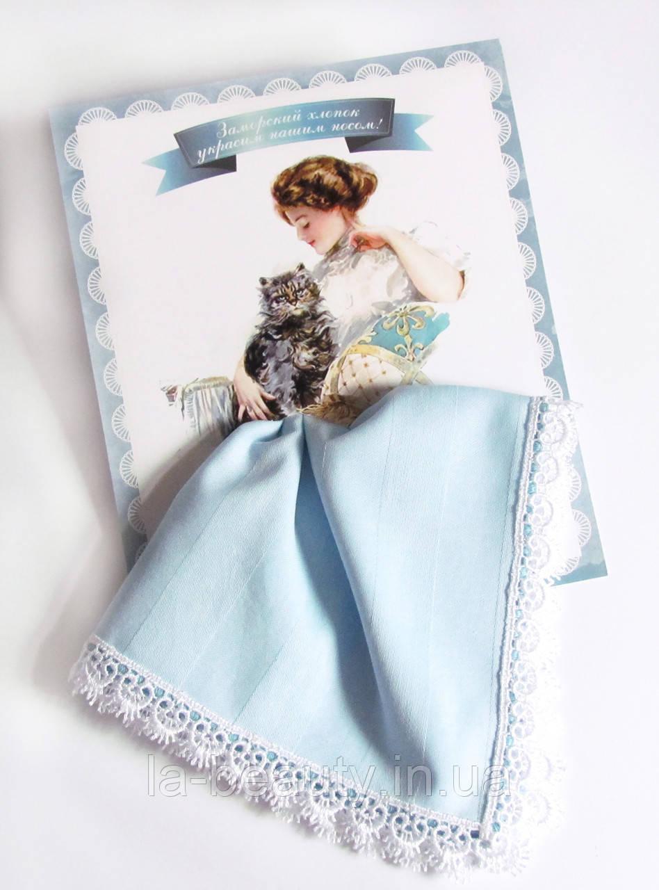 Носовой платок подарочный Заморский хлопок украсим нашим носом голубой