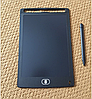 Планшет для малювання LCD Writing Tablet, Економте папір!