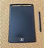 Планшет для рисования LCD Writing Tablet, Экономьте бумагу!