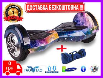 Гироскутер Smart Balance U6 8 дюймов Bluetooth колонки+Самобаланс+APPTaoTao Space(Космос) Гироборд