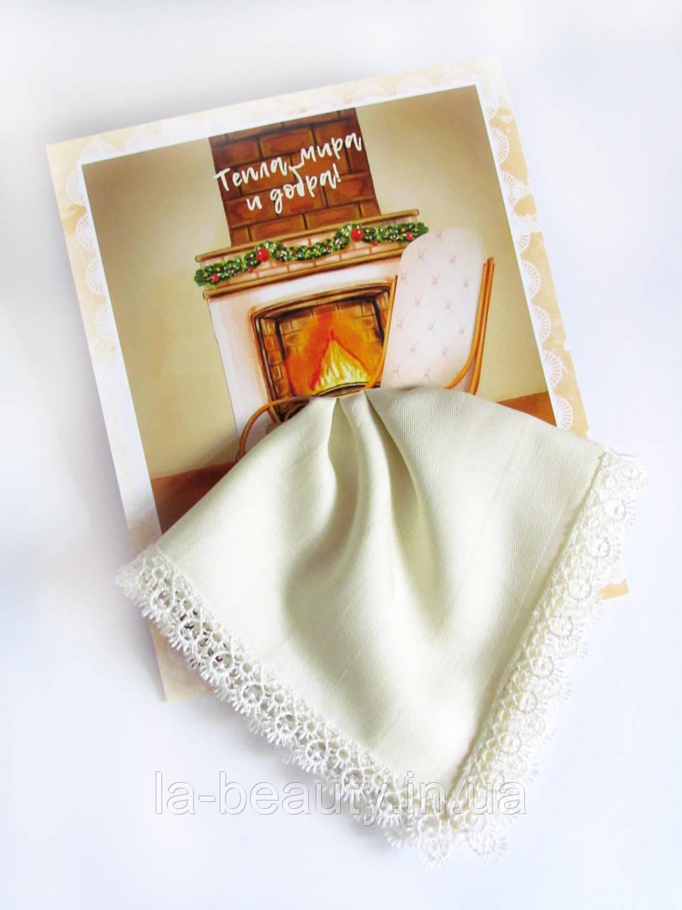Подарочный носовой платок Тепла, мира и добра! молочный с кружевом