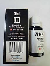 BIOfiller - Низкомолекулярная сыворотка для омоложения (Био Филлер), фото 3