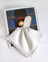 Подарочный носовой платок Плед на кресле у камина белый ажурный