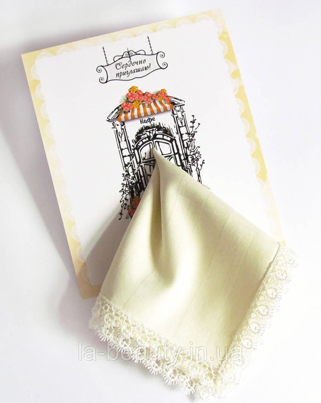Подарочный носовой платок Сердечно приглашаю айвори с кружевом