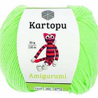Пряжа Kartopu Amigurumi K1437