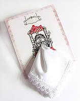 Приглашение в кафе открытка платок с Вашим текстом белый с кружевом