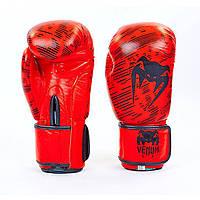 Перчатки боксерские кожаные на липучке VENUM MA-5430-R (реплика)
