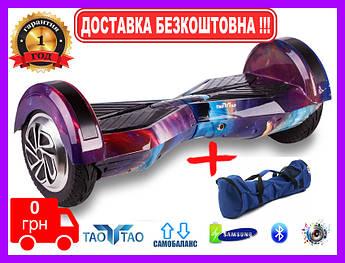Гироскутер  Smart Balance U6 8 дюймов Bluetooth колонки+Самобаланс+APPTaoTao (Млечный путь) Гироборд