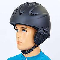 Шлем горнолыжный с механизмом регулировки MS-6288-BK
