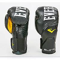 Перчатки боксерские кожаные на липучке EVERLAST MA-6758-BK