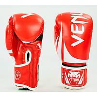 Перчатки боксерские PU на липучке VENUM BO-8352-R
