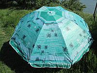 Пляжный  зонт с наклоном  2 метра дм  с конструкцией ромашки
