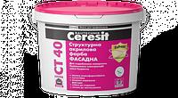 Краска фасадная структурная Ceresit CT 40 10л (акриловая краска Церезит CT 40/10 БАЗА)