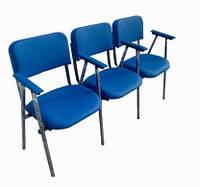 """Стулья  для актовых залов """" Алиса"""" с подлокотником . Секционные недорогие стулья."""