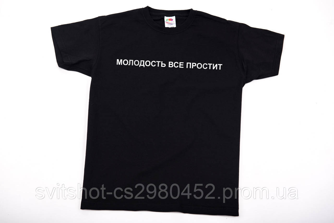 Футболка printOFF  молодость все простит  черная XS 001492