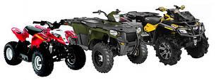 Квадроциклы, скутеры, грузовые мотоциклы, электротранспорт