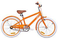 """Велосипед 20"""" Dorozhnik ARTY 14G St с крылом St 2019 (оранжевый )"""