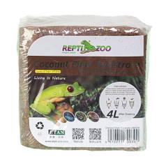 Подложка из кокосового волокна Repti-Zoo SB650 4 л