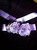Поясок сиреневый свадебный или вечерний