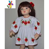 Платье - вышиванка для девочки Маки Размер 86, 92 см
