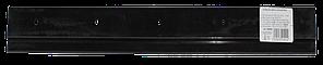 Планка для навесных контейнеров 50 см
