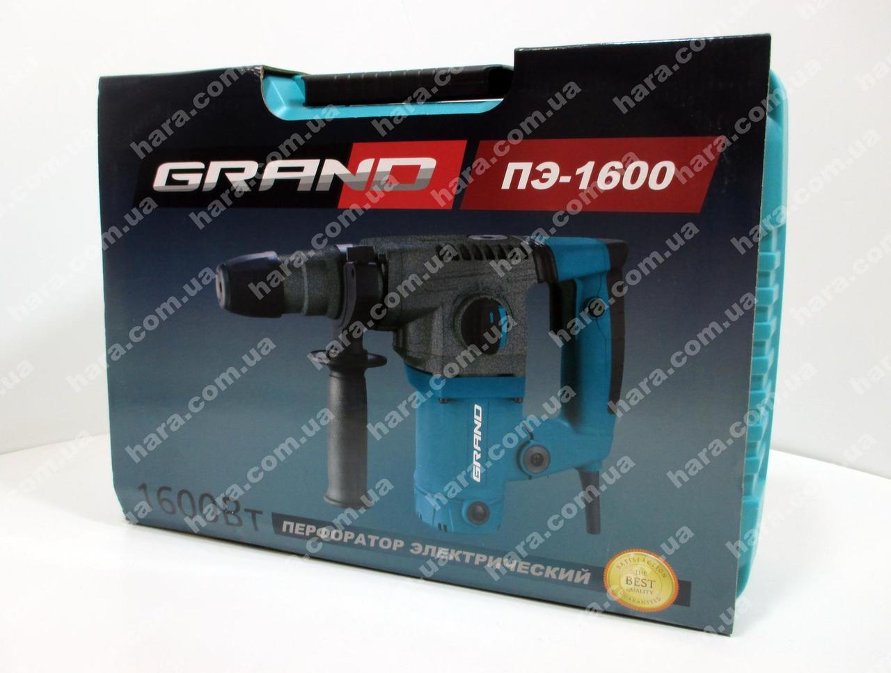 Перфоратор Grand ПЭ-1600