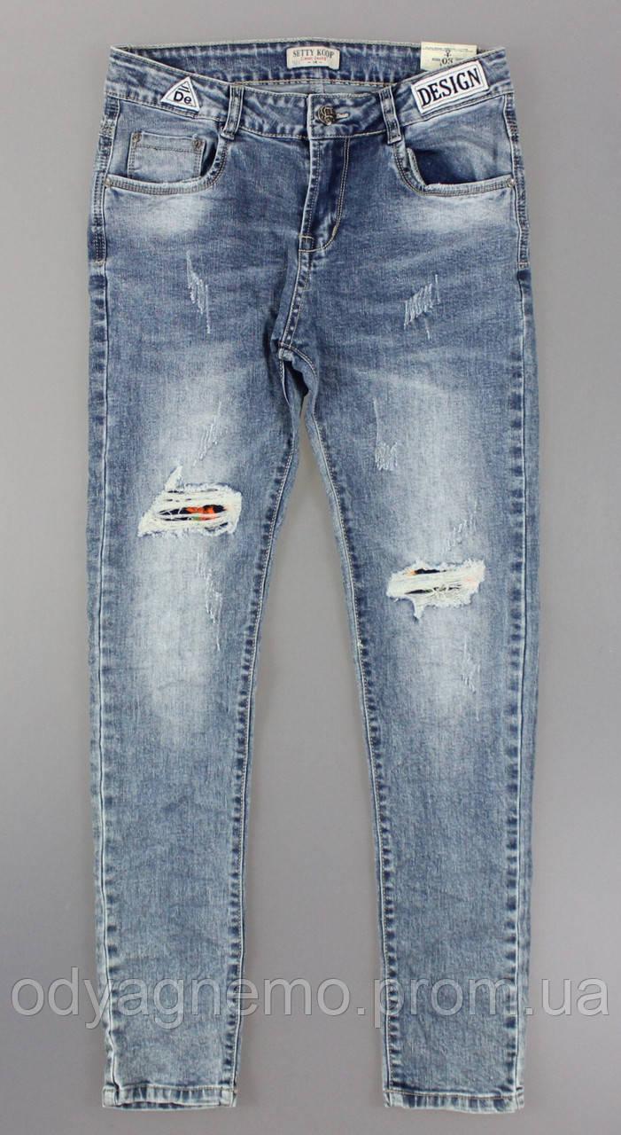 Джинсовые брюки для мальчиков Setty Koop оптом, 8-16 лет.