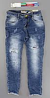 Джинсовые брюки для мальчиков Setty Koop оптом, 8-16 лет., фото 1