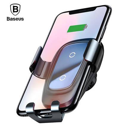Автодержатель для телефона с беспроводной зарядкой Baseus Metal Gravity Car Mount WXYL-B0A, фото 2