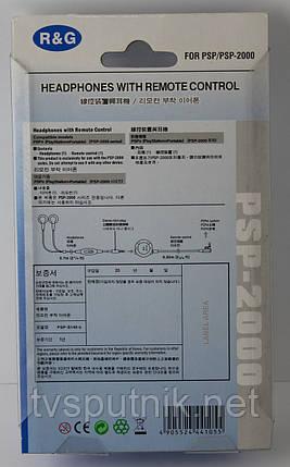 Наушники с пультом дистанционного управления, фото 2
