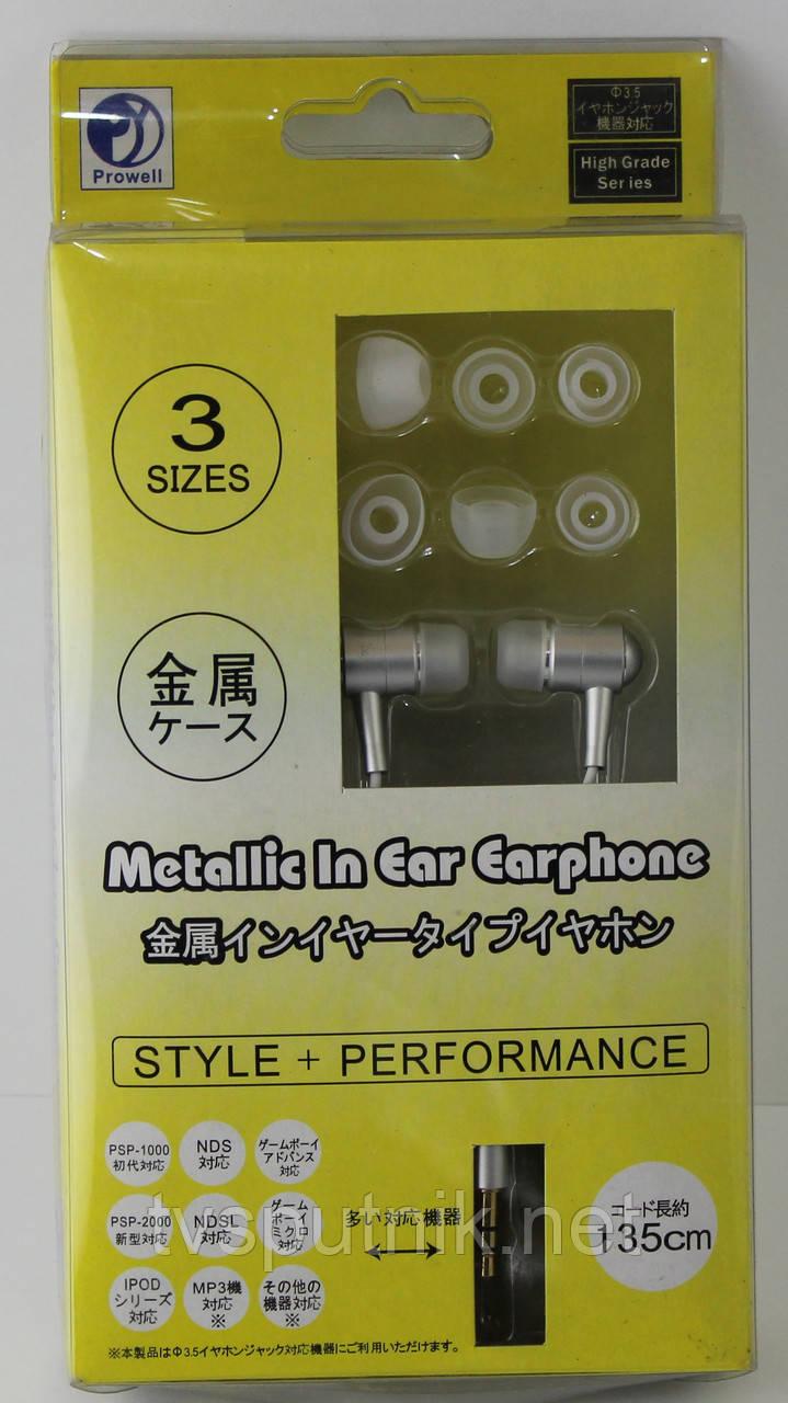 Навушники металевого кольору для psp