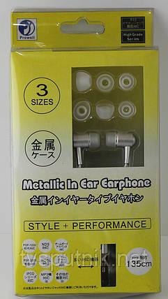 Навушники металевого кольору для psp, фото 2
