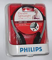 Наушники PHILIPS MP3-CD HLI45, фото 3