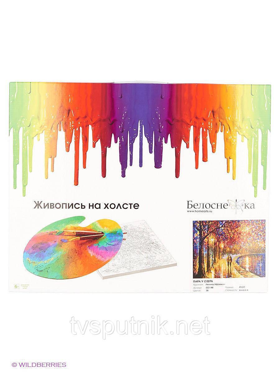 Картина за номерами Білосніжка «Пара біля озера» 022-АВ